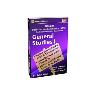Question Bank For APSC CCE General Studies 1 By Er Sakir Alam