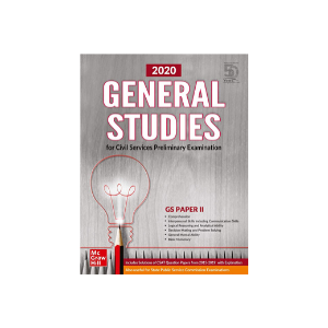 General Studies Paper II 2020 : For Civil Services Preliminary Examination and State Examinations