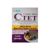 Exam Idea CTET Paper 1 (Assamese Language )