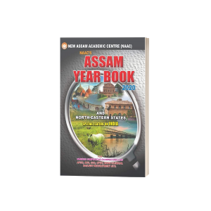 Assam Year Book 2020 By NAAC (English Medium)