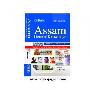 Assam GK Book 2020 (Subjective + Objective) By UBP