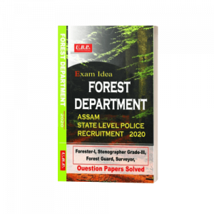 Exam Idea: Forest Department Exam Book (English Medium)