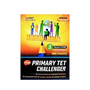 WB TET Book: Chhaya Primary Tet Challenger