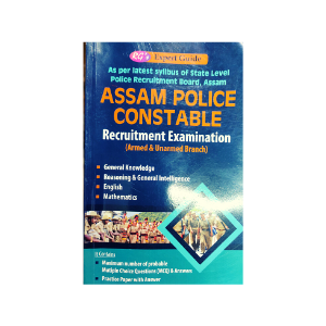 Assam Police Constable Recruitment Exam 2020 (Armed & Unarmed Branch)