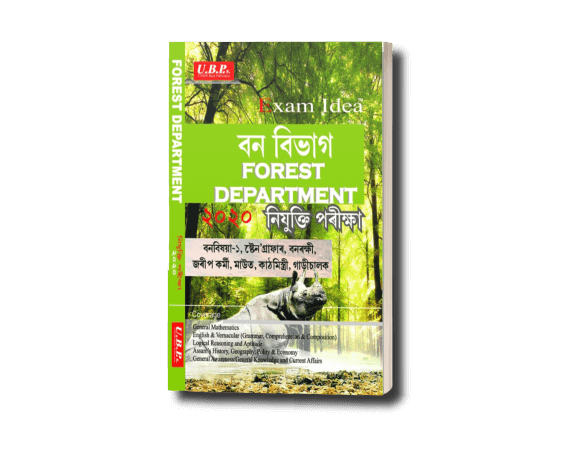 Exam Idea: Forest Department (Assamese Medium)