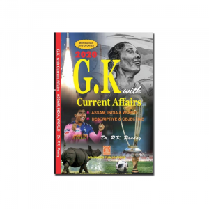 G.K with Current Affairs – 2020 Assam, India & World : Dr P K Pandey