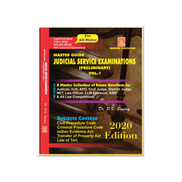 Master Guide to Judicial Service Examination Vol. 1 – 2020 edition