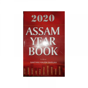 Master Assam Year Book 2020 (English) by Santanu Koushik Baruah