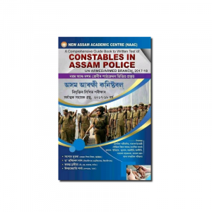 Guide Book to Constables In Assam Police (Unarmed/ Armed) by NAAC