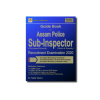 Guide Book For Assam Police Sub Inspector (Un-armed Branch, Male & Female, English) Recruitment
