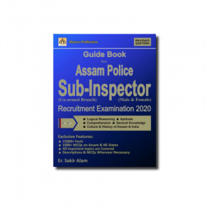 Guide Book For Assam Police Sub Inspector (Un-armed Branch, Male & Female, English) Recruitment By Er Sakir Alam