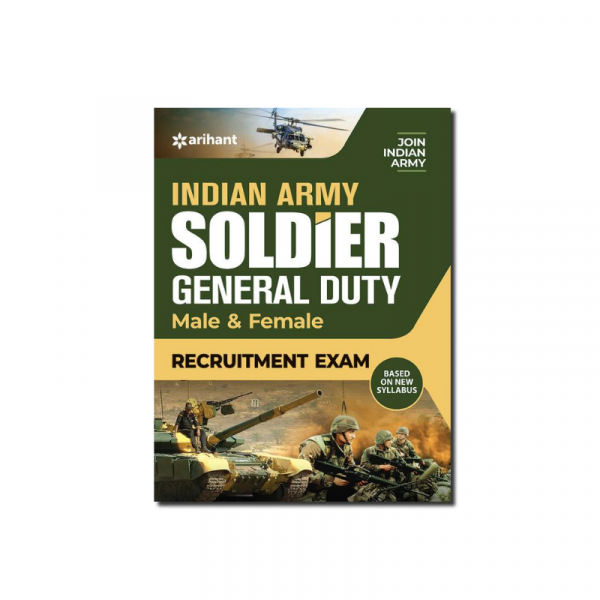 Indian Army Soldier General Duty Male & Female Recruitment Exam 2020