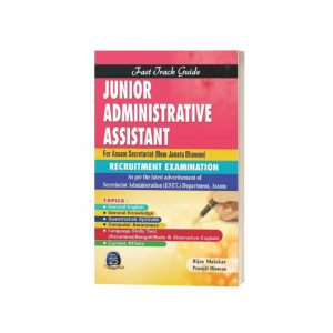 Junior Administrative Assistant For Assam Secretariat By Ashok Book Publisher