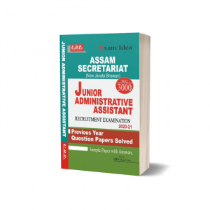 Junior Administrative Assistant 2020 For Assam Secretariat