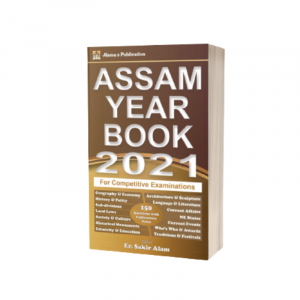 Alama's Assam Year Book 2021 (English) By Er Sakir Alam