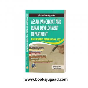 Assam Panchayat and Rural Dept. (English) By Ashok Publication