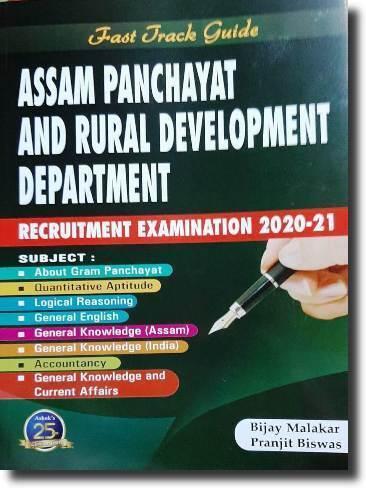 Assam Panchayat and Rural Department