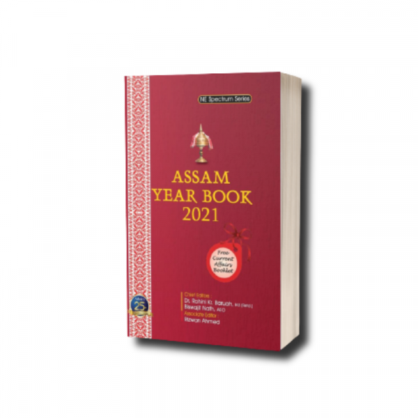 Assam Year Book 2021