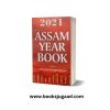 Assam Year Book By Santanu Koushik Batuah