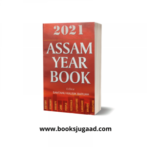 Assam Year Book By Santanu Koushik Batuah