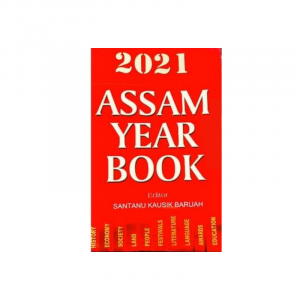 Assam Year Book Santanu