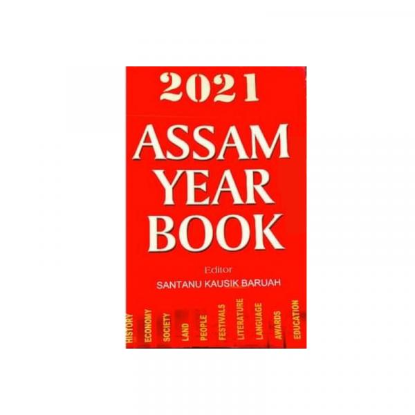 Assam Year Book Santanu