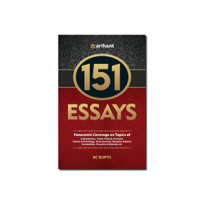 151 Essays By S.C Gupta