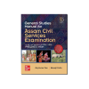 General Studies Manual for Assam Civil Services
