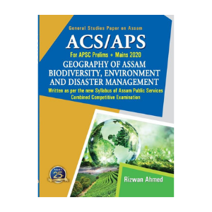 General Studies Paper on ACS/APS by Ashok Publication