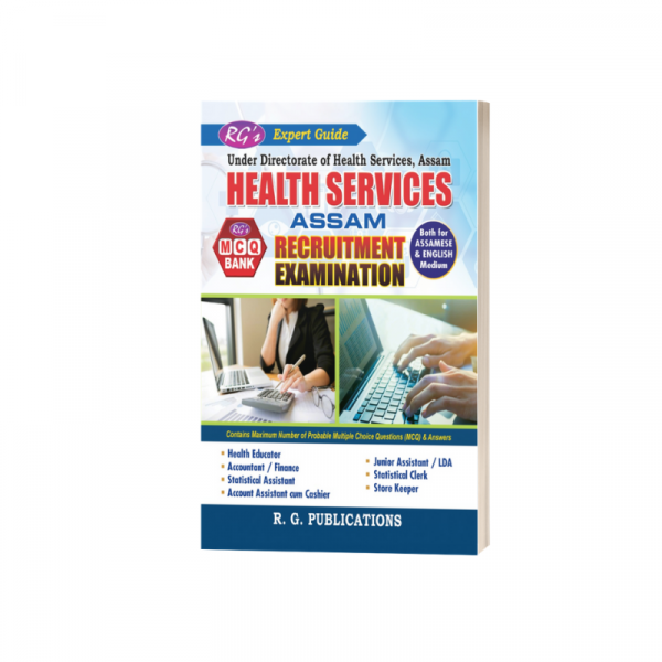 Assam Health Services Recruitment Exam Book