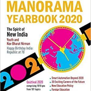 Manorama Yearbook 2020 (English)