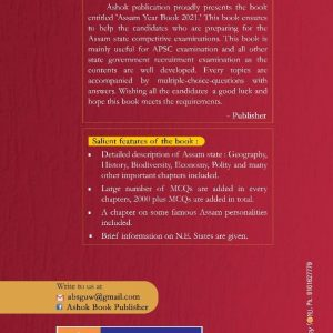 Assam Year Book 2021 By Dr Rohini Kr Baruah, Biswajit Nath