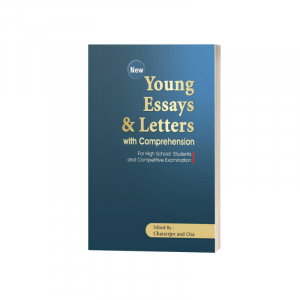 Young Essays & Letters with Comprehension By Chatterjee & Ojha