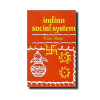 indian social system Ram Ahuja