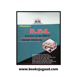 Adhyayanam's B.Ed Entrance Guide 2020-21 of G.U