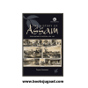 The History of Assam