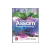 An Introduction To Assam GK By Sailen Baishya