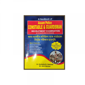 Assam Police: Constable & Guardsman (In AB/UB) Assamese Medium By M L Publication