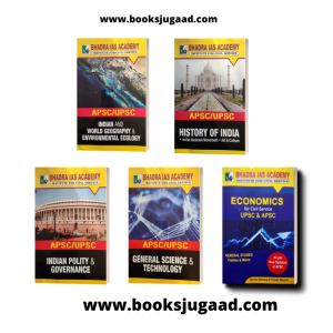 Study Materials Package for APSC and UPSC (5 Books) By Bhadra IAS Academy