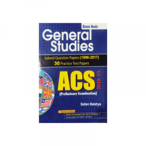 G.S Solved Questions Papers (1996-2017) for ACS (Prelims) By Sailen Baishya