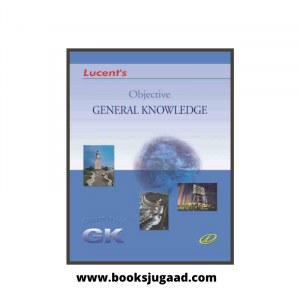 Lucent's Objective General Knowledge 2020