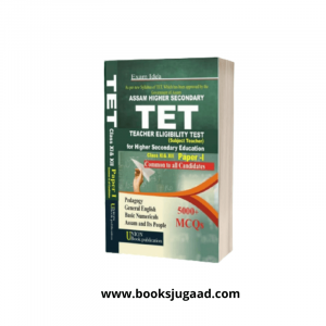 Exam Idea: Assam H.S TET Paper 1 Common (English Medium) By UBP