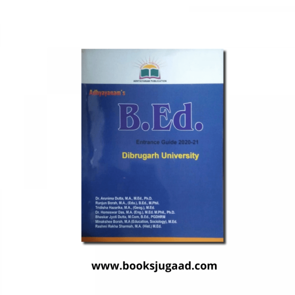 B.Ed Entrance Guide 2020-21 of D.U By Adhyayanam Publication