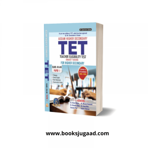 Assam H.S TET Common Paper 1 By Ashok Publication