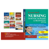 Exam Idea NURSING(GNM) by UBP Publication