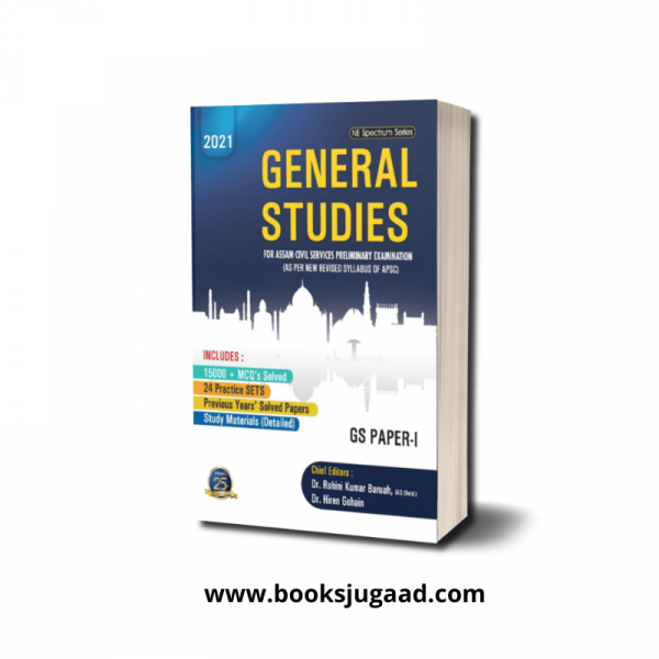 General Studies By Rohini Kumar Baruah