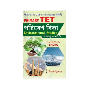 Primary WBTET Environmental Studies (Bengali Version)