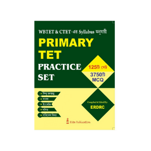 WBTET & CTET PRIMARY TET PRACTICE SET