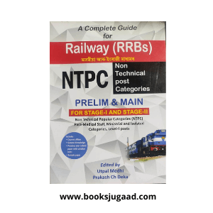 A Complete Guide for Railway (RRBs) NTPC Prelim & Main