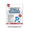 A Modern Approach to Verbal & Non-Verbal Reasoning By Dr. R.S.Aggarwal S.CHAND